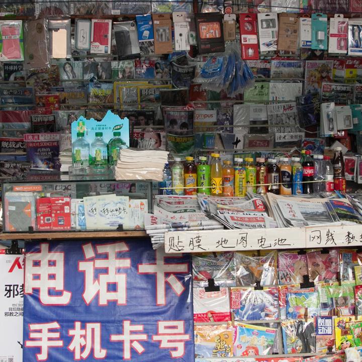 National Press Foundation link: FDI in China